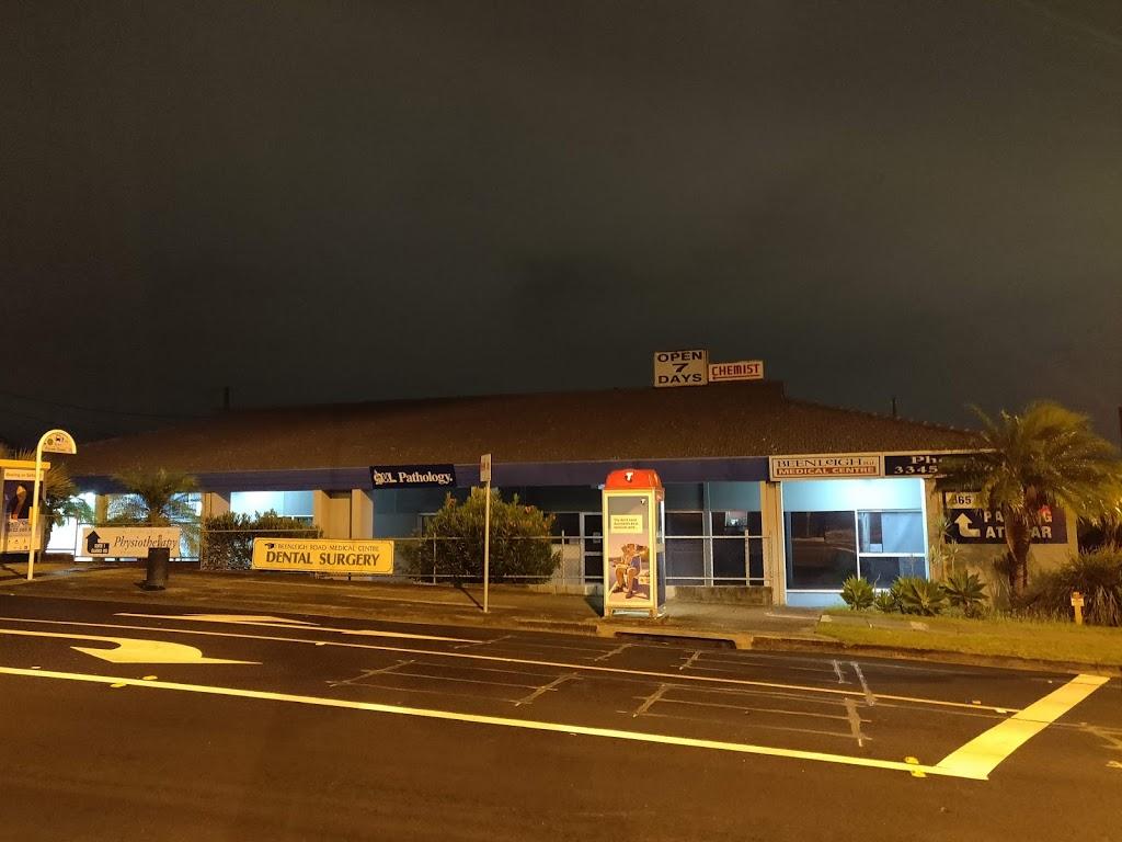 Beenleigh Road Medical Centre | hospital | 565 Beenleigh Rd, Sunnybank Hills QLD 4109, Australia | 0733459166 OR +61 7 3345 9166