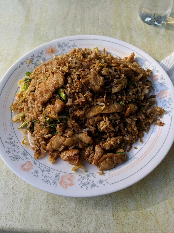 Fu Lu Chinese Eatery & Take Away | cafe | 172 Rathdowne St, Carlton VIC 3053, Australia | 0393477673 OR +61 3 9347 7673