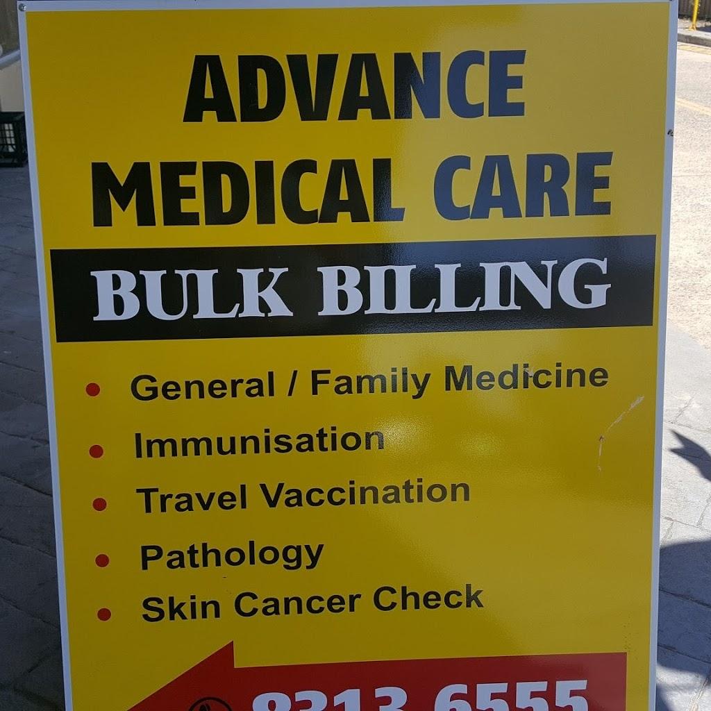 Advance Medical Care   doctor   Shop 14b/600 Hoxton Park Rd, Hoxton Park NSW 2171, Australia   0283136555 OR +61 2 8313 6555