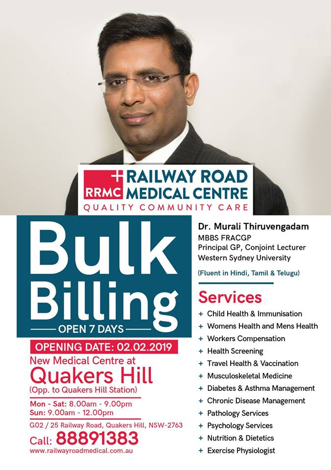 Railway Road Medical Centre Quakers Hill - Dr Murali Thiruvengad | doctor | 25 Railway Rd, Quakers Hill NSW 2763, Australia | 0288891383 OR +61 2 8889 1383